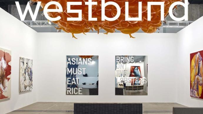 西岸博覽會如期而至,多家國際畫廊11月仍將赴會