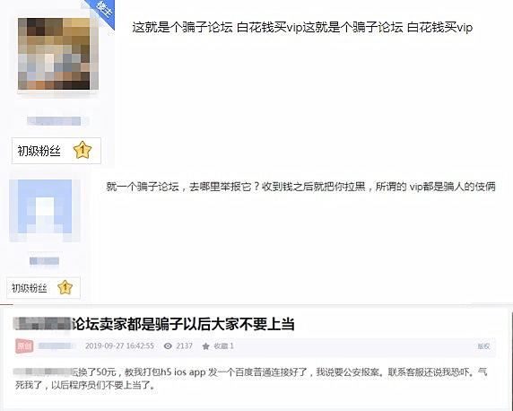 本文图片均为上海铁路运输法院供图