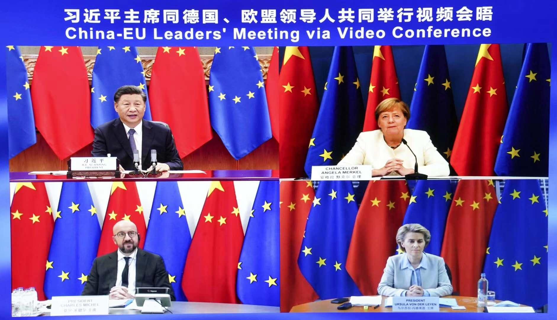 9月14日晚,国家主席习近平在北京同欧盟轮值主席国德国总理默克尔、欧洲理事会主席米歇尔、欧盟委员会主席冯德莱恩共同举行会晤,会晤以视频方式举行。 新华社记者 庞兴雷 摄