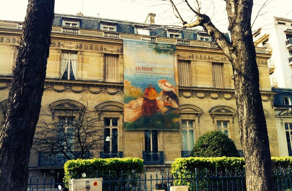 巴黎马摩丹莫奈博物馆外观