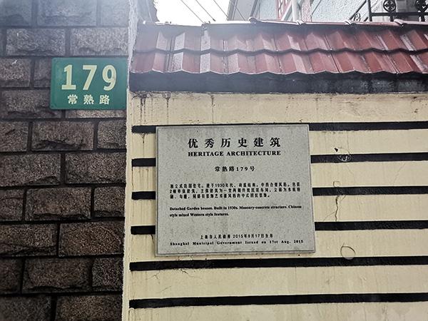 欧忆公司一工作人员称,该地原为上海崇源公司办公地点。