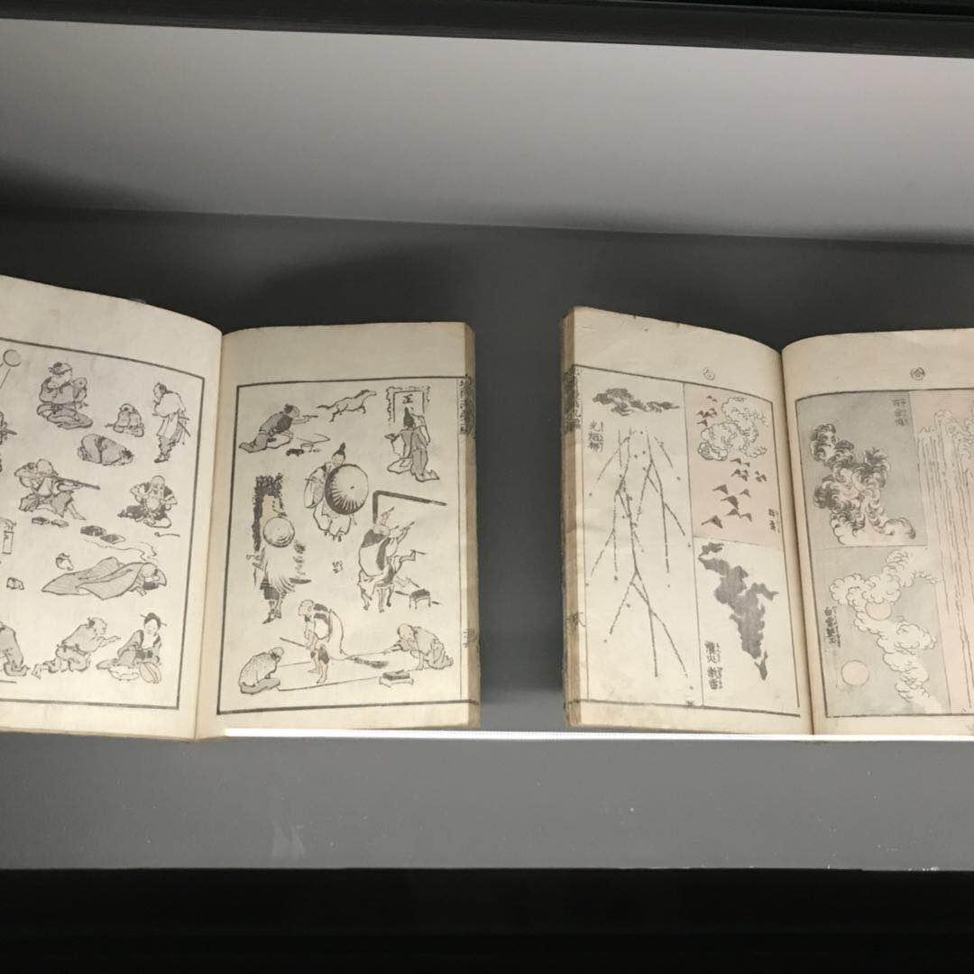 莫奈收藏的日本浮世绘画家的木刻版画作品葛饰北斋《画集》