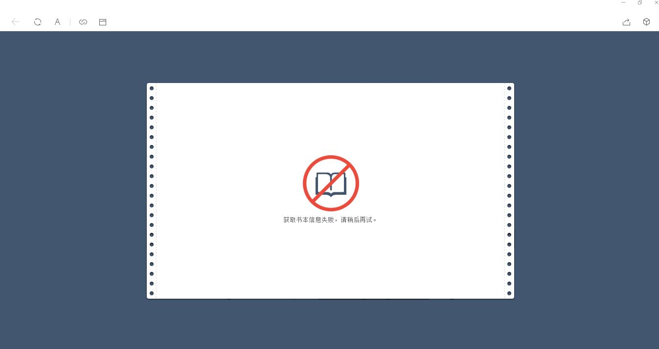 华政商学院双证实验班介绍内容已无法获取,网站归属不明