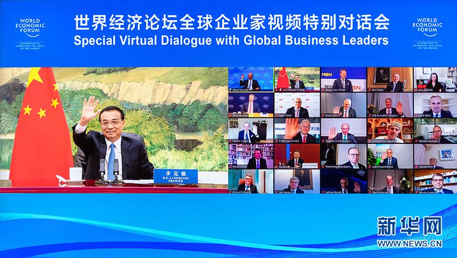 9月15日,国务院总理李克强在北京人民大会堂出席世界经济论坛全球企业家特别对话会,发表致辞并同企业家代表互动交流。对话会以视频方式举行。 新华网 图