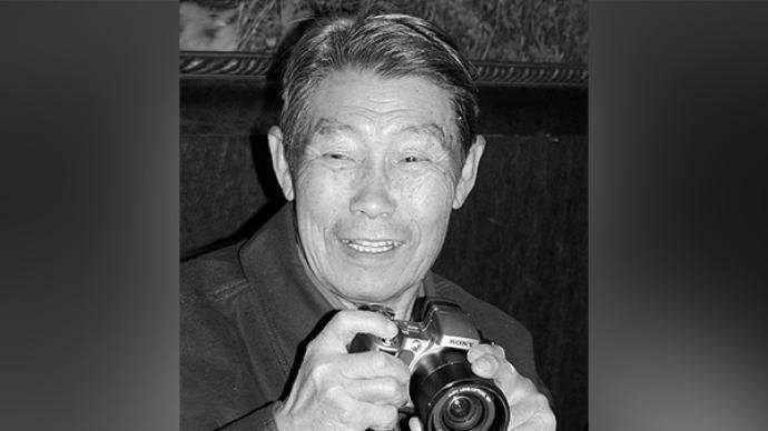 94岁著名摄影家袁毅平逝世,曾创作经典作品《东方红》