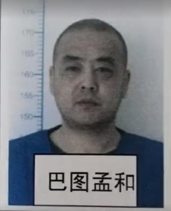 犯故意杀人罪被判刑15年的巴图孟和。 新华社视频截图