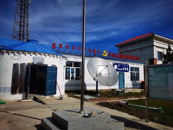 萨如拉塔拉嘎查委员会的办公室。