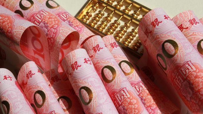 刘国强:央行正在抓紧建设跨境人民币贸易融资资产转让平台