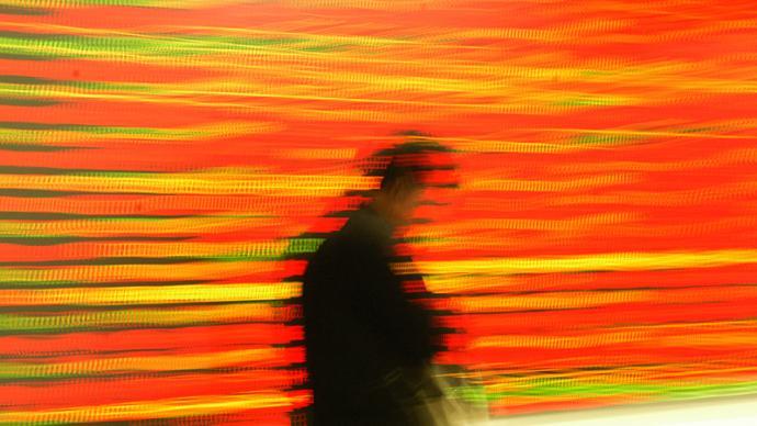 非銀金融發力:滬指收復3300點,北向資金凈流入近95億