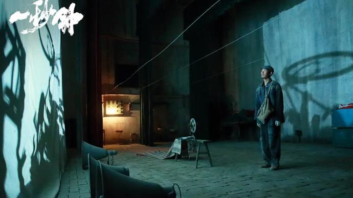 张艺谋新片《一秒钟》已过审,计划年内上映