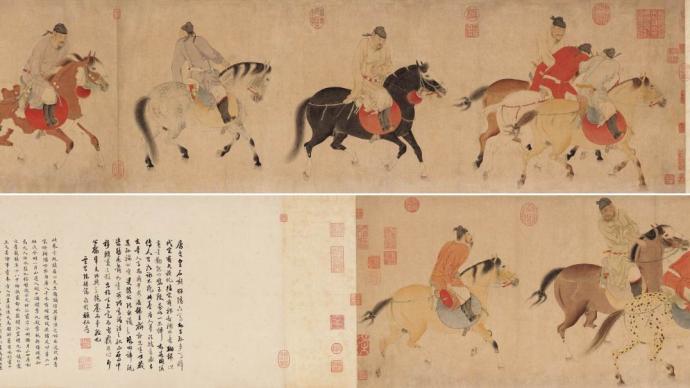 林霄︱發現王忠紉:《徐霞客游記》的首位整理者