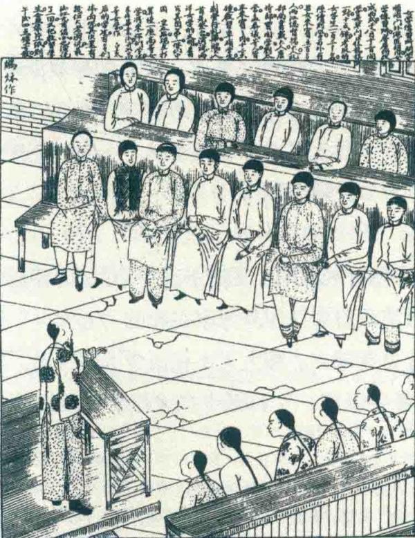 《女学传习所开学》,《星期画报》第二期,光绪丙午年(1906)八月。