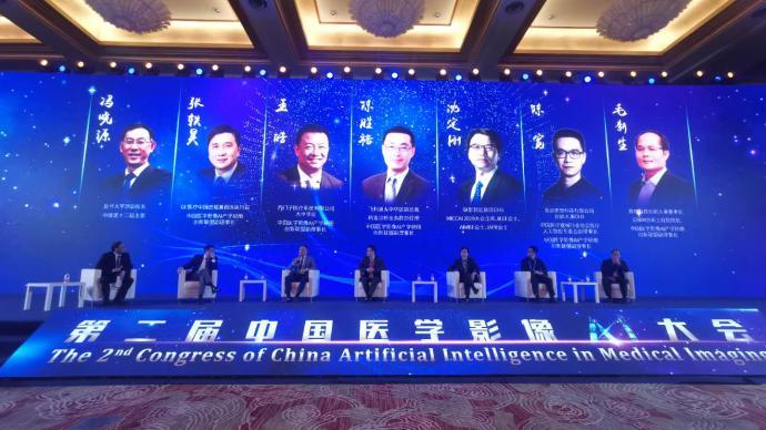 三大跨国医械巨头谈AI医疗:如何在中国布局?