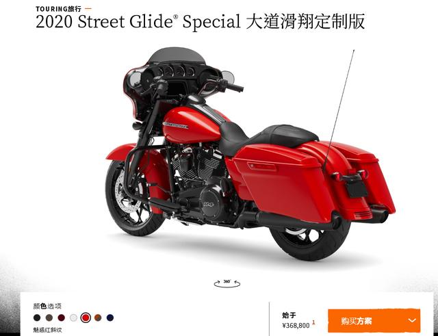 长春市交警局采购的摩托车属于哈雷旅行车系的滑翔车型,目前哈雷戴维森中国官方网站中的2020版Street Glid Special大道滑翔定制版售价为368800元。哈雷戴维森中国官方网站图