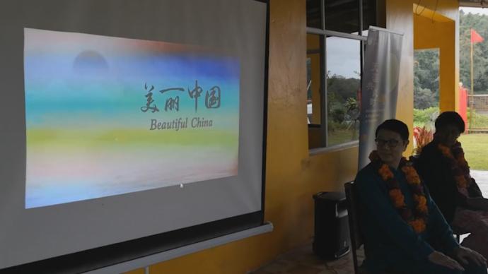 中秋文化交流活动,中国文化走进斐济乡村