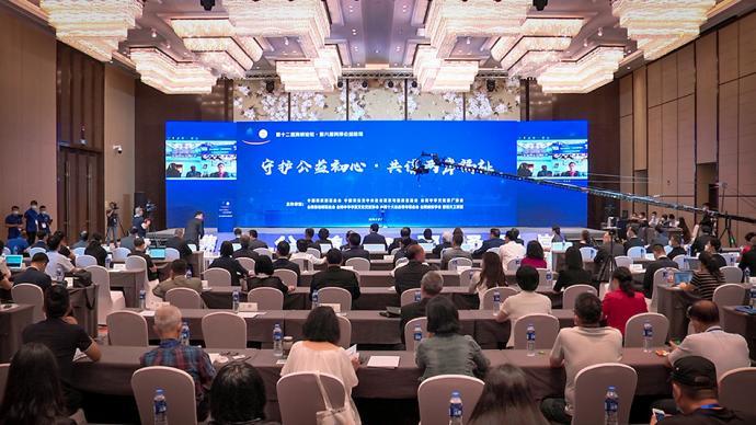 第八届两岸公益论坛:以公益为媒,唤起更多人心中的温柔