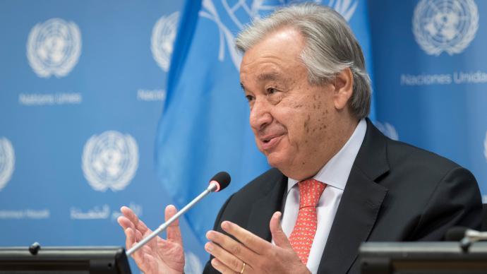 美单方面宣布恢复联合国对伊制裁,古特雷斯:不采取任何行动