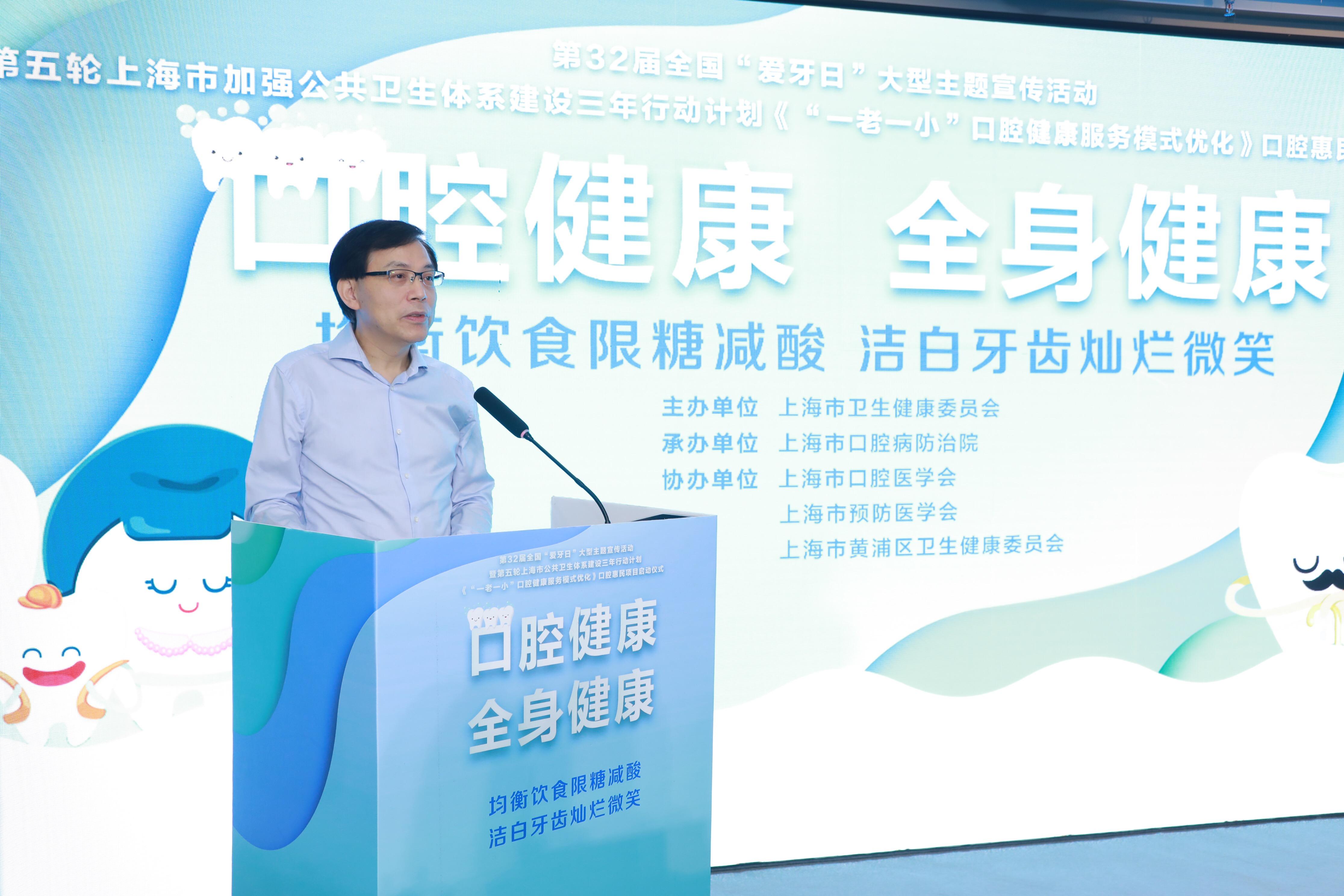 """由上海市卫生健康委员会主办、上海市口腔病防治院承办的""""全国爱牙日""""大型主题线上宣传活动。 本文图片均为上海市卫健委、上海市口腔病防治院供图"""
