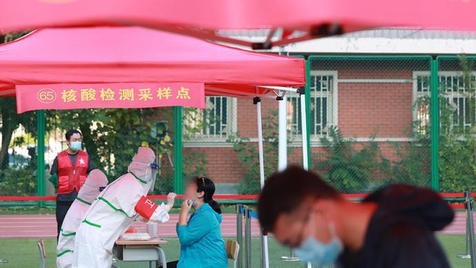 天津新增2例境外输入无症状感染者,来自哈萨克斯坦