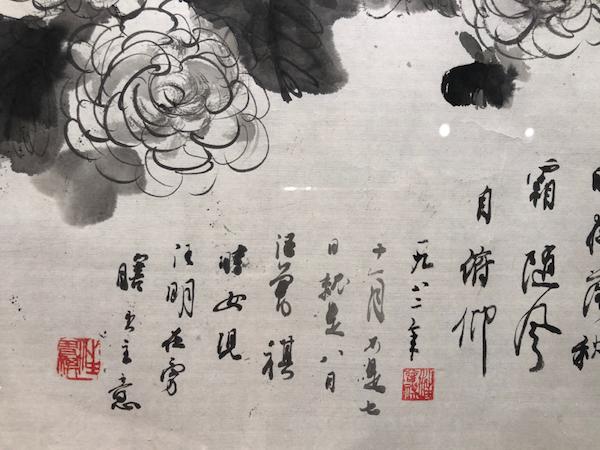 """汪曾祺画作题跋中记有""""女儿汪明在旁瞎出主意"""""""