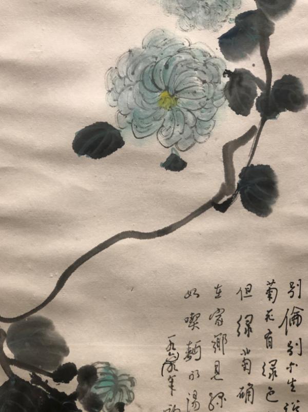 汪曾祺 绿菊(局部)