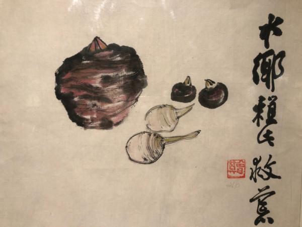 汪曾祺画作《水乡赖此救荒》