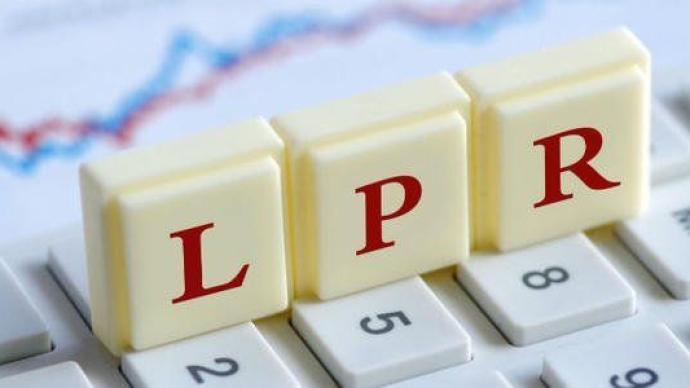 LPR連續5個月不變:1年期3.85%,5年期4.65%