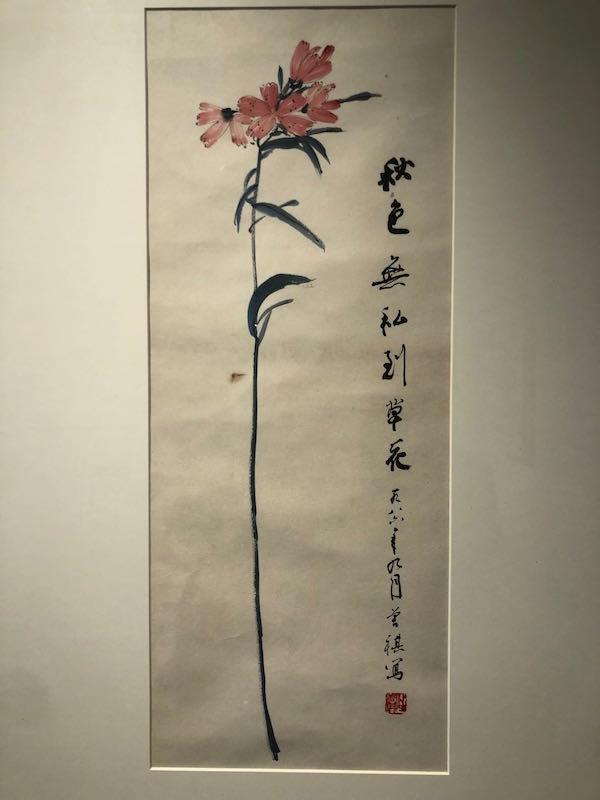 汪曾祺画作《秋色无私到草花》