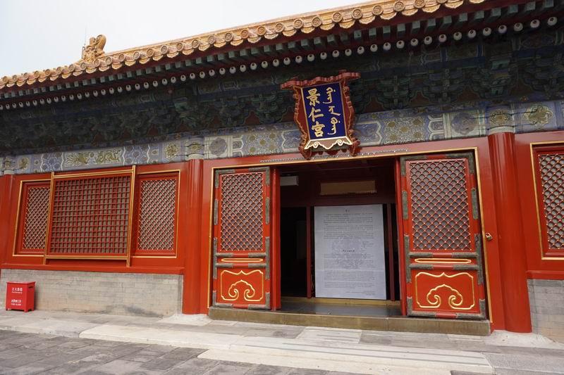 展览现场,故宫景仁宫