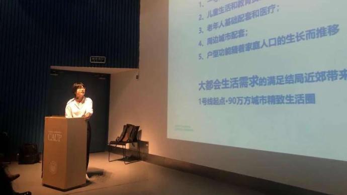 杨行老集镇启动城市微更新设计竞赛