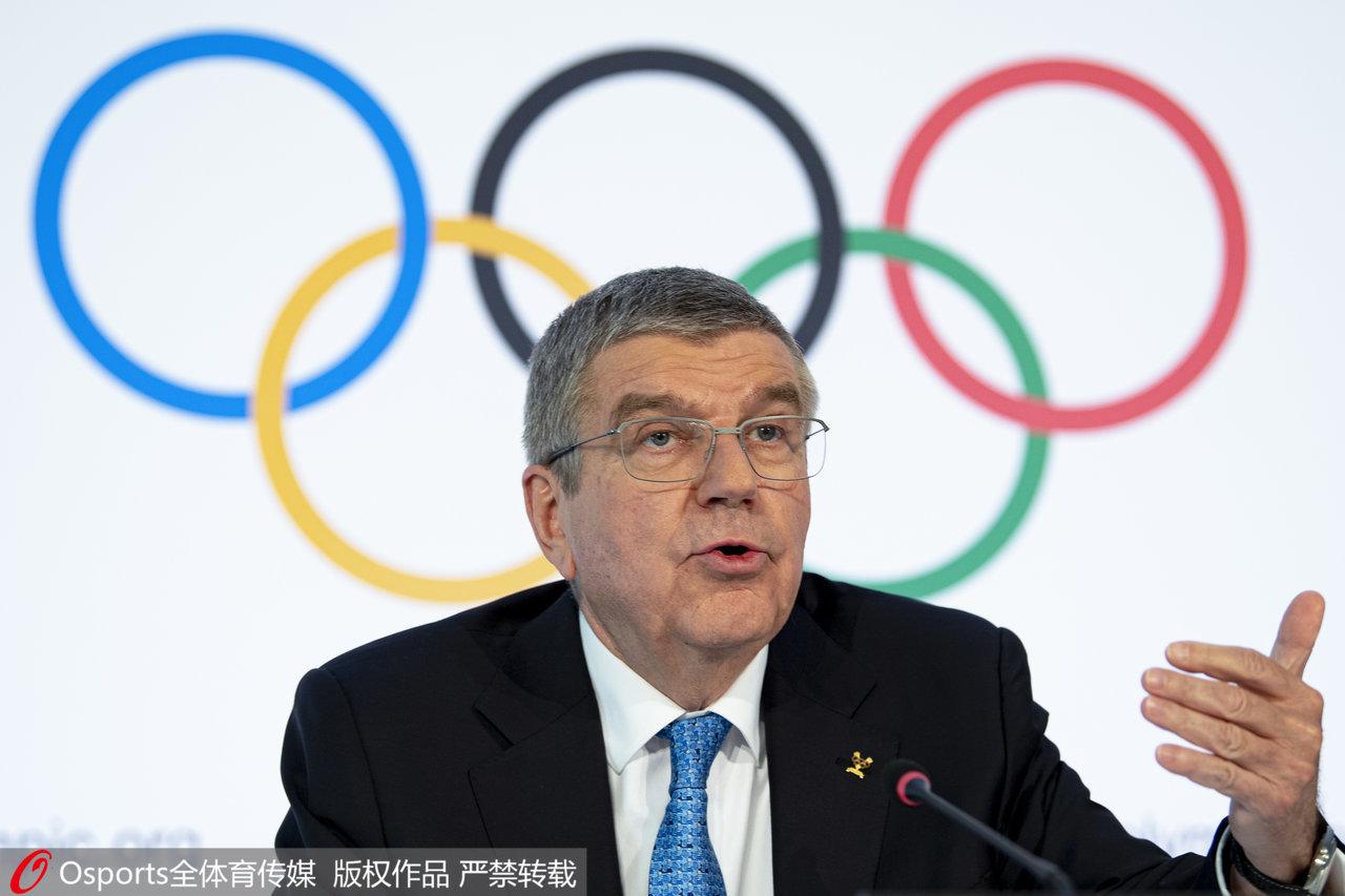 国际奥委会主席巴赫。