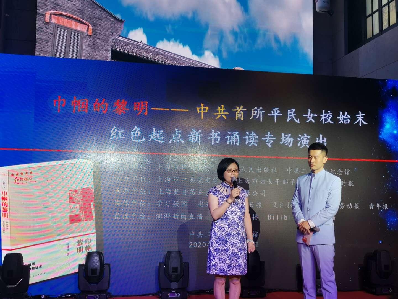 杨绣丽在现场讲述她的创作心得