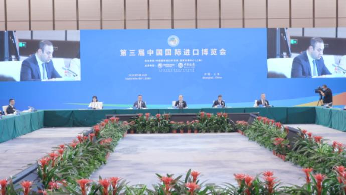 第三屆進博會展商代表會議首次舉辦,企業商業展招展基本完成