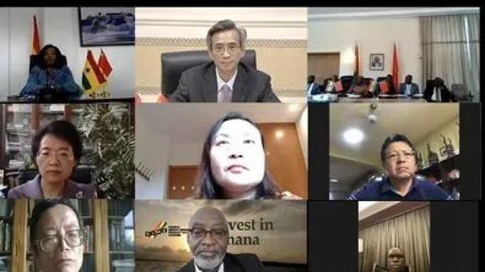 慶祝中國-加納建交60周年線上學術研討會成功舉辦
