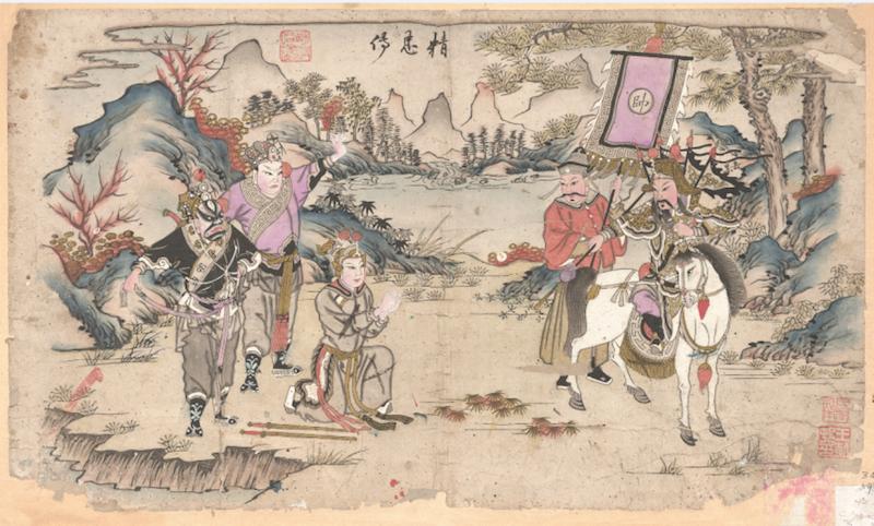 《精忠传》清代版,套印手绘,杨柳青齐健隆,纵34厘米,横59厘米