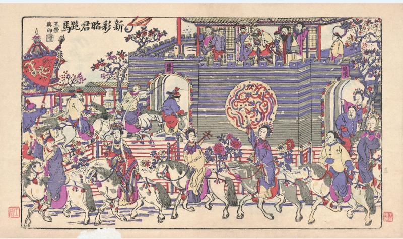 《新彩昭君跑马》,桃花坞王荣兴,清代版,套印年代:五十年代 纵32厘米,横51厘米