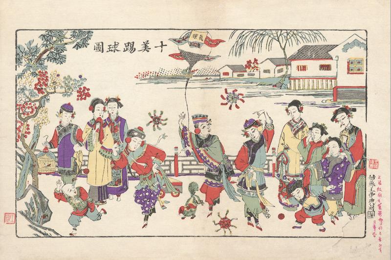 《十美踢球图》清代版,套印年代:五十年代,桃花坞王荣兴 纵30厘米,横52厘米