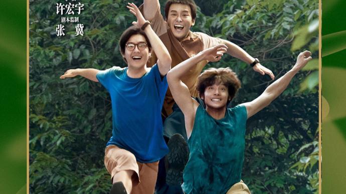 百花獎開幕影片《一點就到家》9月24日首映