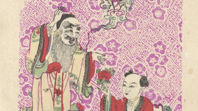 从桃花坞到杨柳青,年画中的礼仪秩序和图像记忆