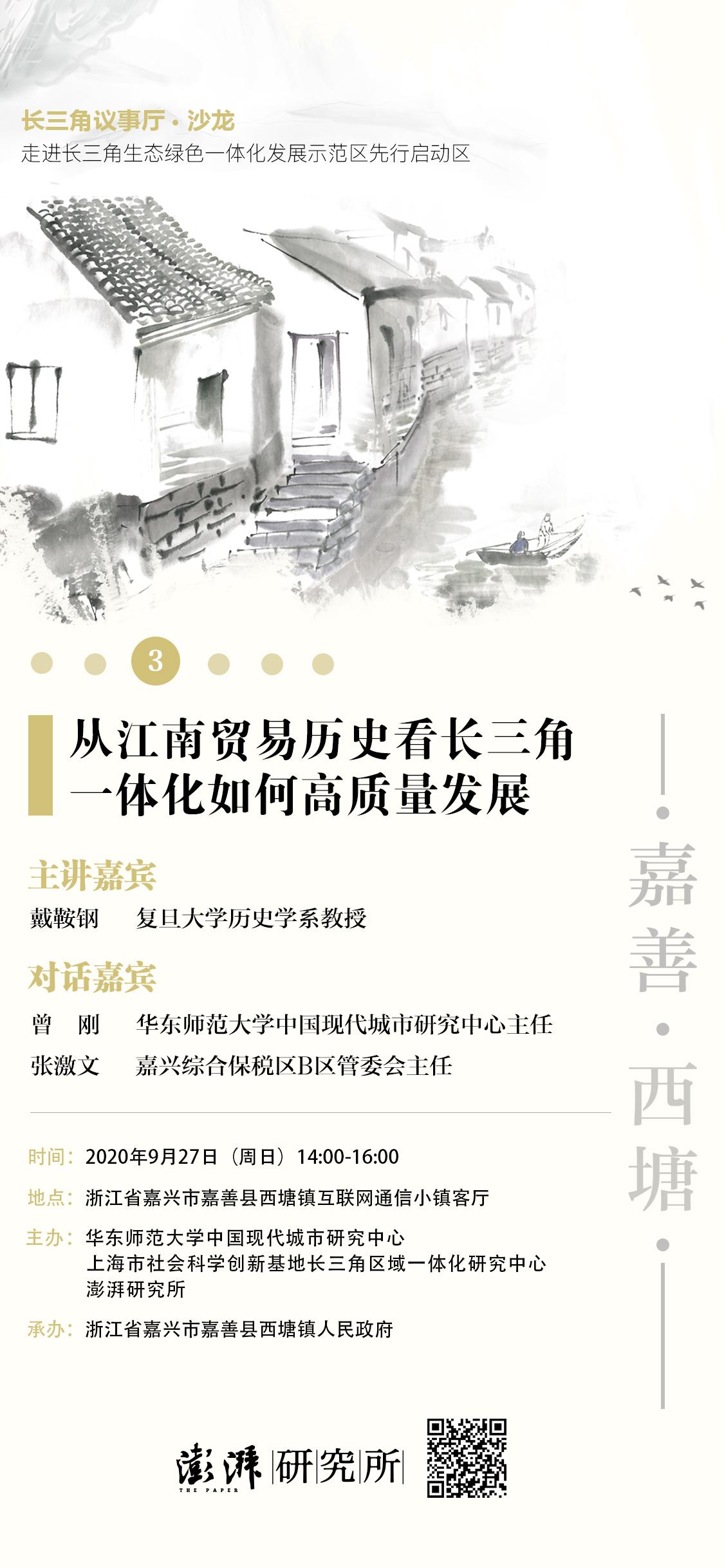 必威亚洲备用网新闻 郁斐 制图