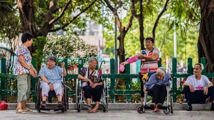 中国家庭|积极老龄化与社区整合性养老服务体系建设