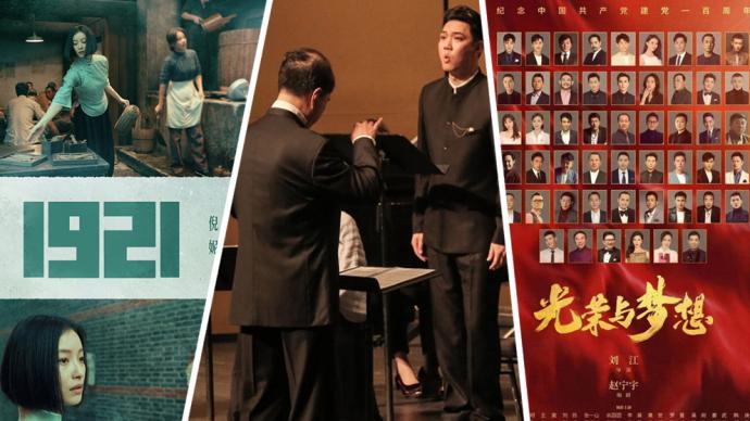 围绕建党百年和全面小康主题,上海发布首批重点文艺创作项目