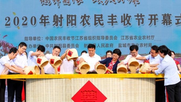"""打造百億級稻米產業集群,江蘇射陽農業品牌迎全面""""豐收"""""""