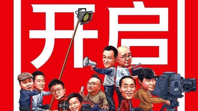 国庆档电影开启预售,75%上座率会孕育下一个爆款吗?