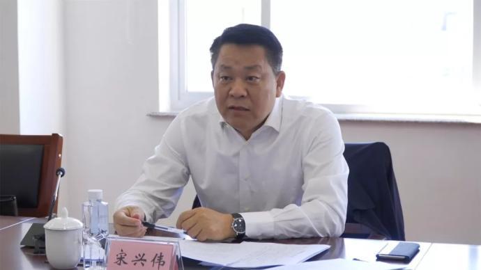 辽宁省人民检察院副检察长宋兴伟接受审查调查