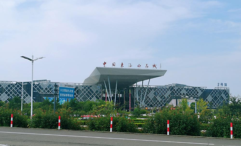 位于江苏省东海县晶都大道北侧的中国东海水晶城 澎湃讯休记者 吴雨欣 图