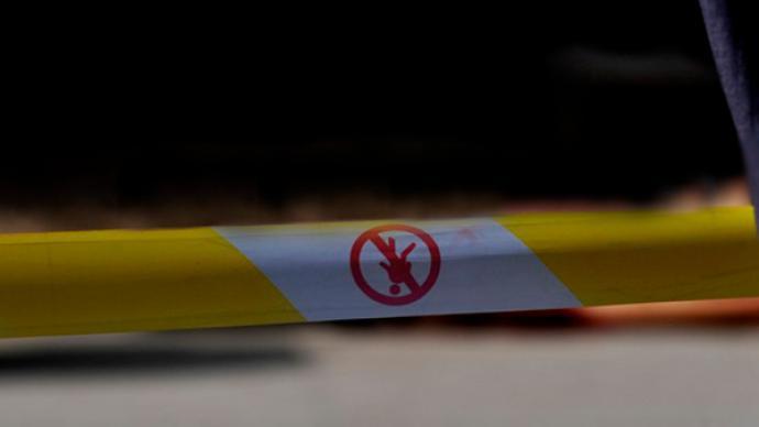 駐埃塞中資企業遭搶致1人重傷,我使館提醒強化安保防范盜搶