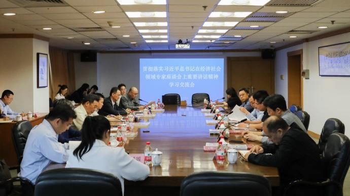 上海出版理论界:推出更多展现新时代中国经济社会发展的作品