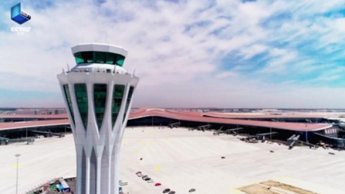 纪录片《大工告成——北京大兴国际机场》开播