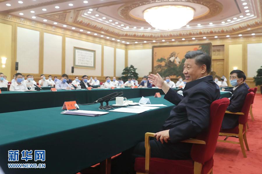 7月21日,中共中央总书记、国家主席、中央军委主席习近平在京主持召开企业家座谈会并发表重要讲话。新华社记者 鞠鹏 摄